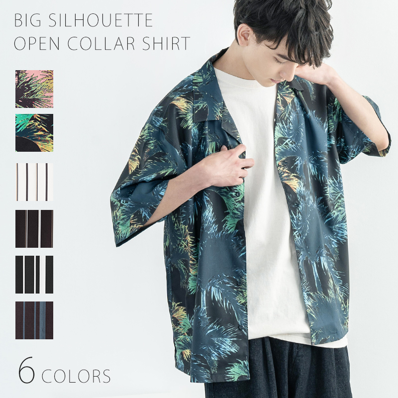 ビッグシルエットプリントオープンカラーシャツ◆11064