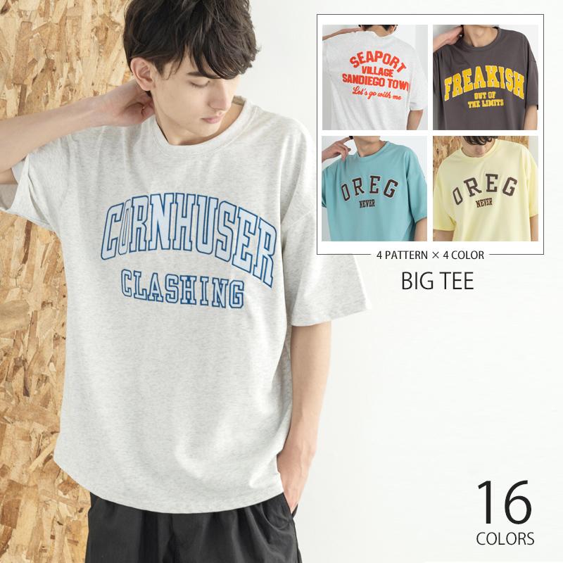 ミニ裏毛 サガラ刺繍&フェルト半袖ビッグTEE◆11082