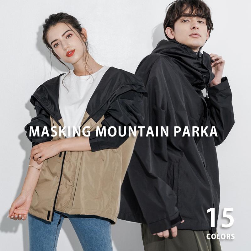 マスキングマウンテンパーカー/ボリュームネックフードジャケット◆11135