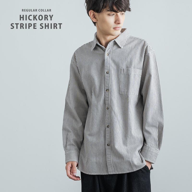 ヒッコリーストライプレギュラーカラーシャツ◆11269