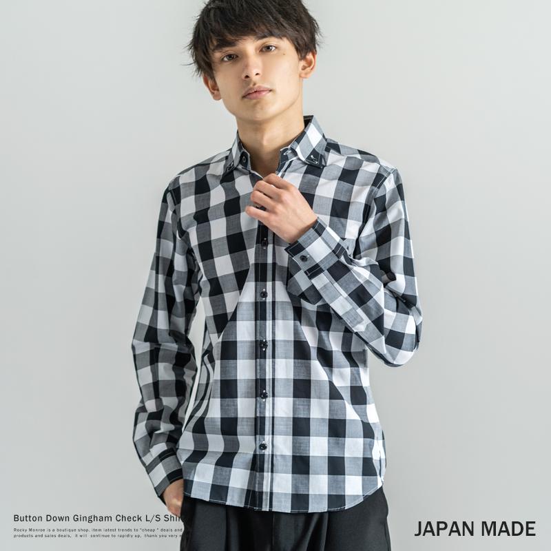 日本製/国産ボタンダウンギンガムチェック長袖シャツ◆1737