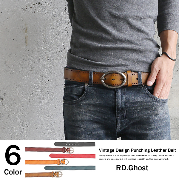 【RD.Ghost】USED加工牛革ヴィンテージレザーベルト◆2562
