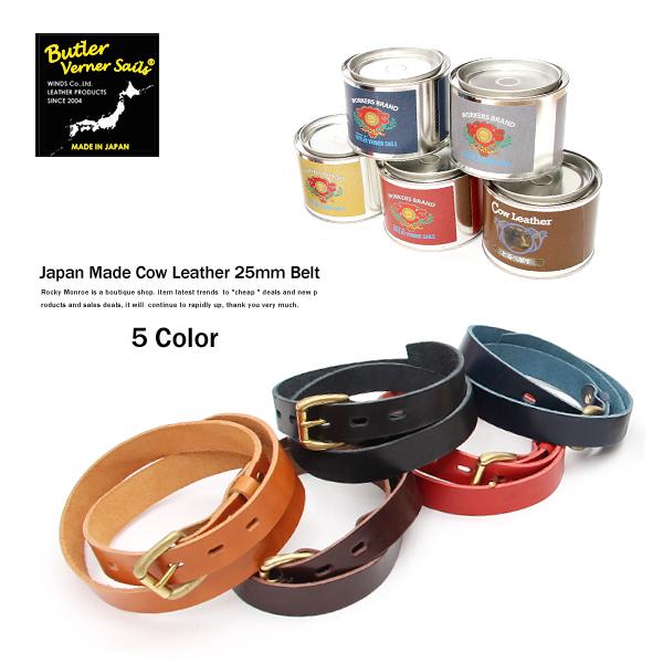 【Butler Verner Sails】国産缶詰め入りヌメ革25mmレザーベルト◆2643
