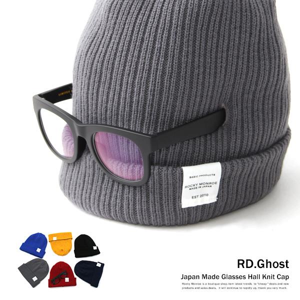 【RD.Ghost】国産アクリルニットニットキャップ◆3718
