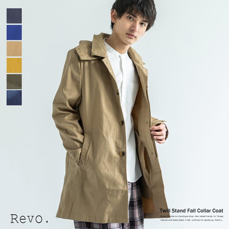 【送料無料】【Revo./レヴォ】フード脱着ストレッチツイル・デニムステンカラーコート◆4037