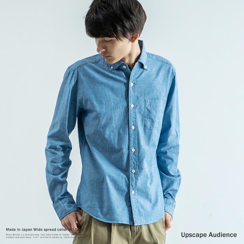 【Upscape Audience】 ワイドスプレッド長袖シャツ◆4117