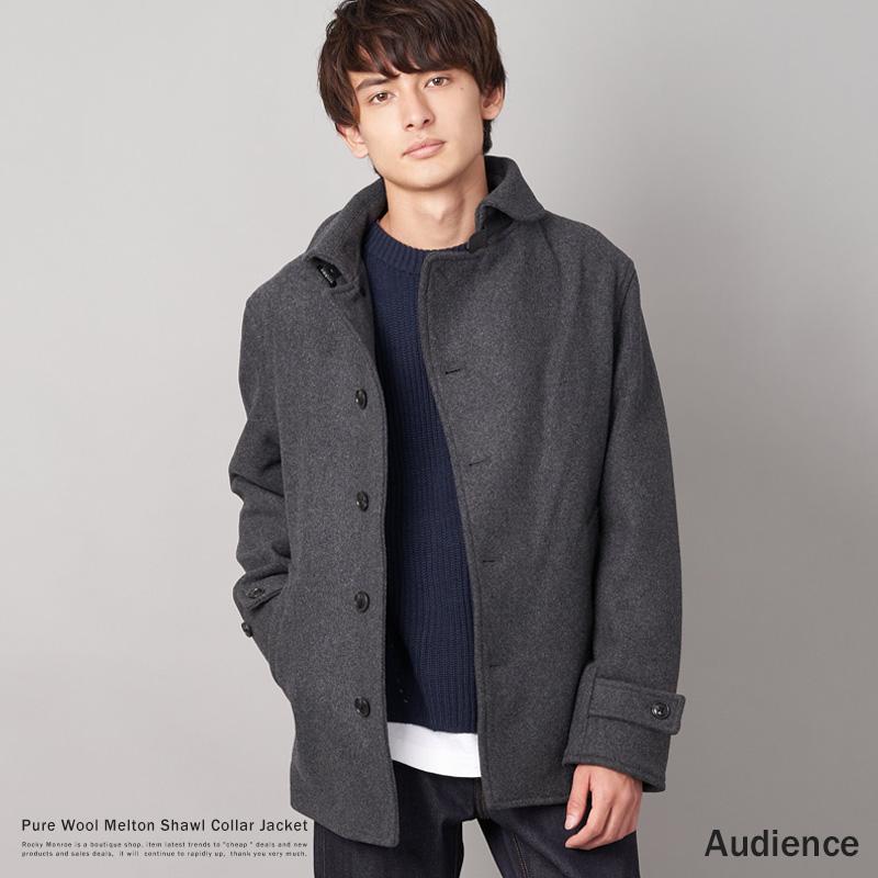 【送料無料】【Audience/オーディエンス】840gピュアウールメルトンショールカラージャケット/AO2018◆4677