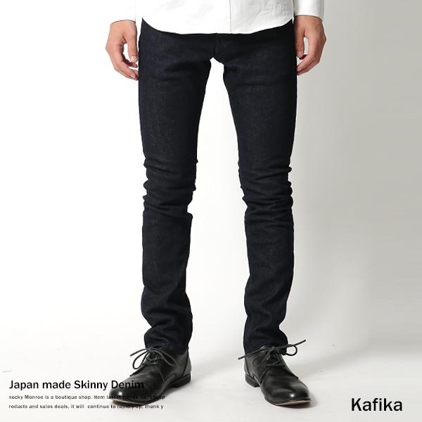 【kafika/カフィカ】国産/日本製スキニーデニムパンツ◆4712