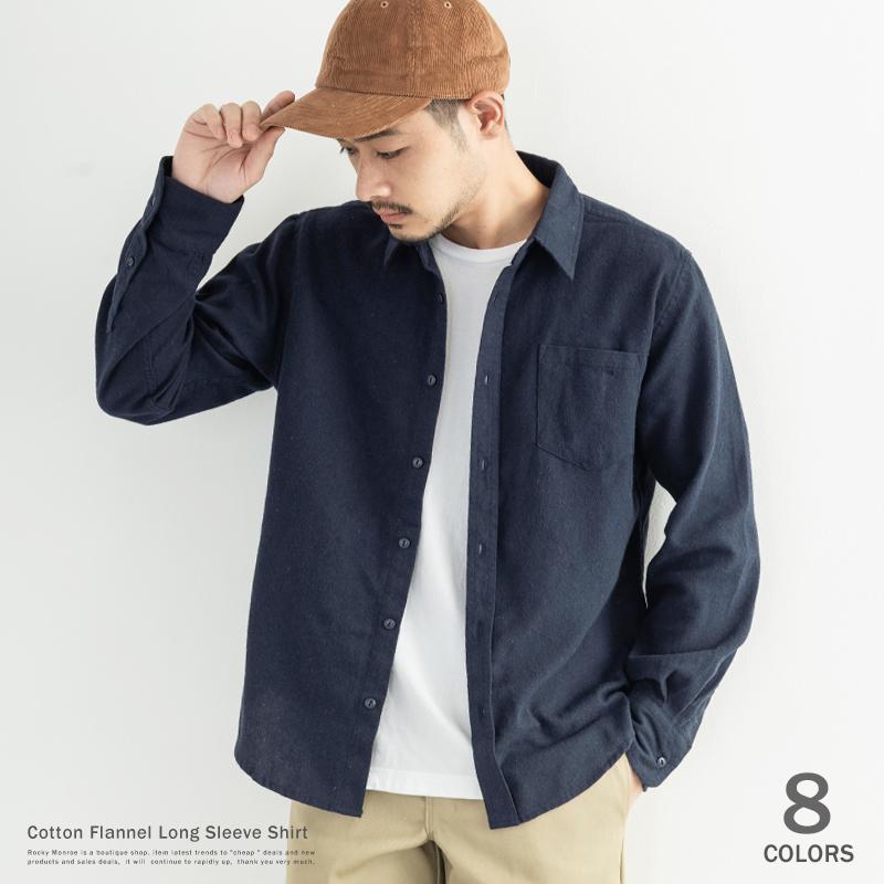 【送料無料】コットンフランネル無地長袖シャツ◆4736