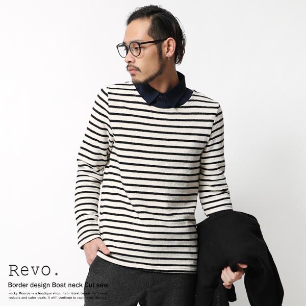 【Revo./レヴォ】ミニ裏毛ボーダーボートネックカットソー◆5287