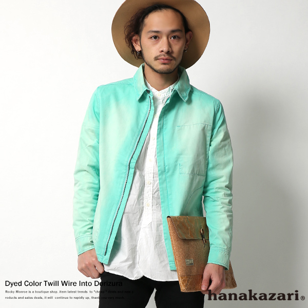 【hanakazari】先染めカラーツイル中古加工ワイヤー入りジャケット◆5310