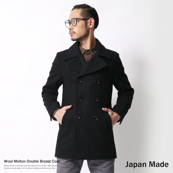 日本製/国産メルトンウールダブルブレストコート◆6284