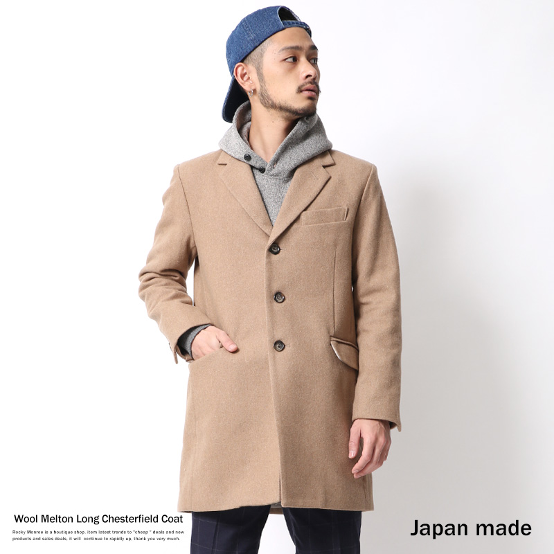 日本製/国産ウールチェスターコート◆6319