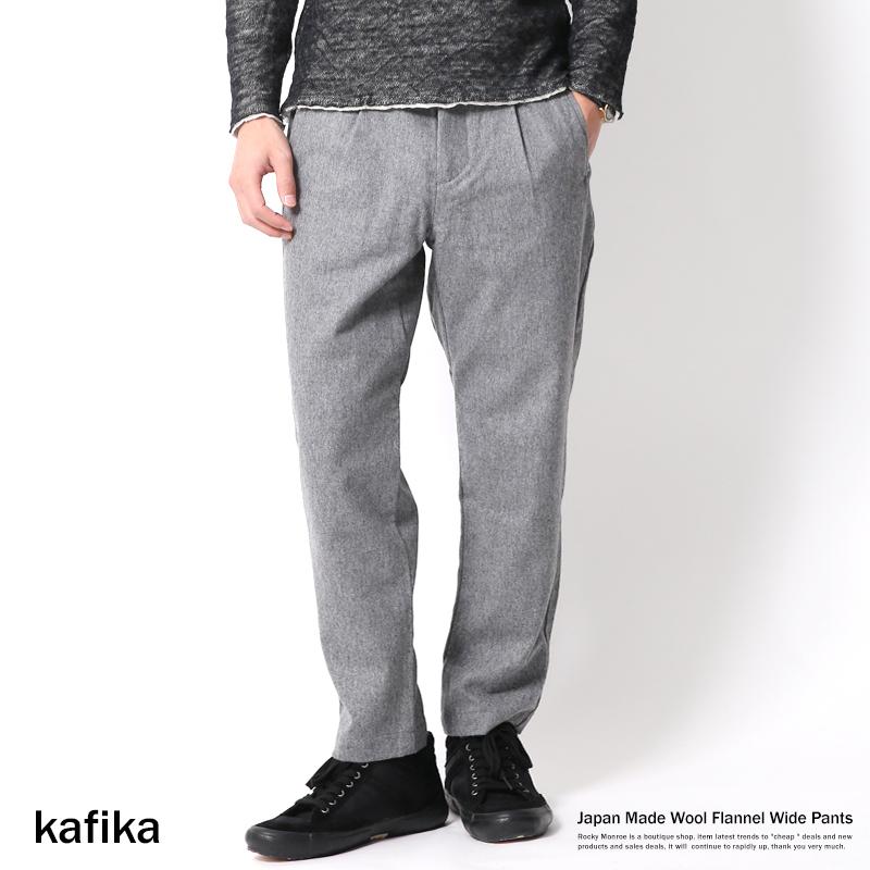【SALE】【kafika/カフィカ】日本製/国産ウールフランネルワイドパンツ◆6630