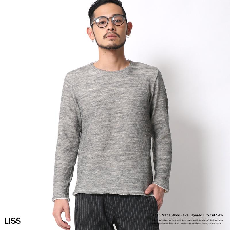 【LISS/リス】日本製/国産ウール混フェイクレイヤードカットソー◆6641