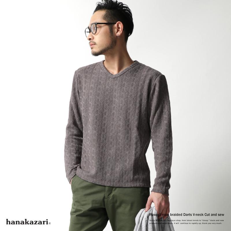 【SALE】【hanakazari/ハナカザリ】ラッセル縄編みVネックニットソー◆6749