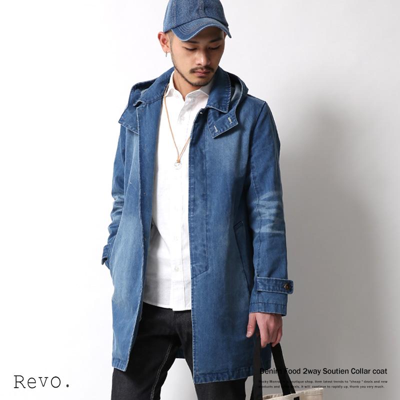 【Revo./レヴォ】フード脱着ヴィンテージ加工デニムステンカラーコート◆6942