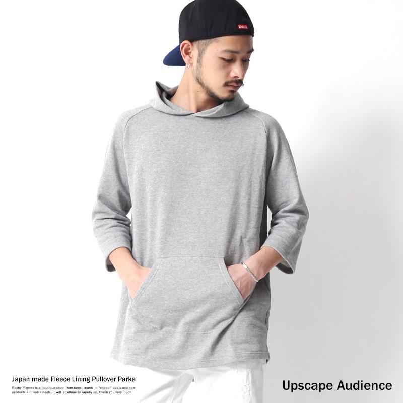 【Upscape Audience】日本製/国産裏毛プルオーバーパーカー◆7030