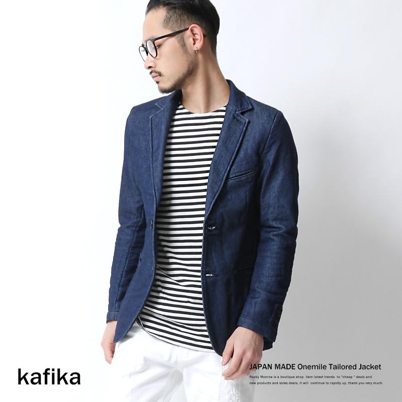 【送料無料】【kafika/カフィカ】日本製/国産ワンマイルテーラードジャケット◆7045