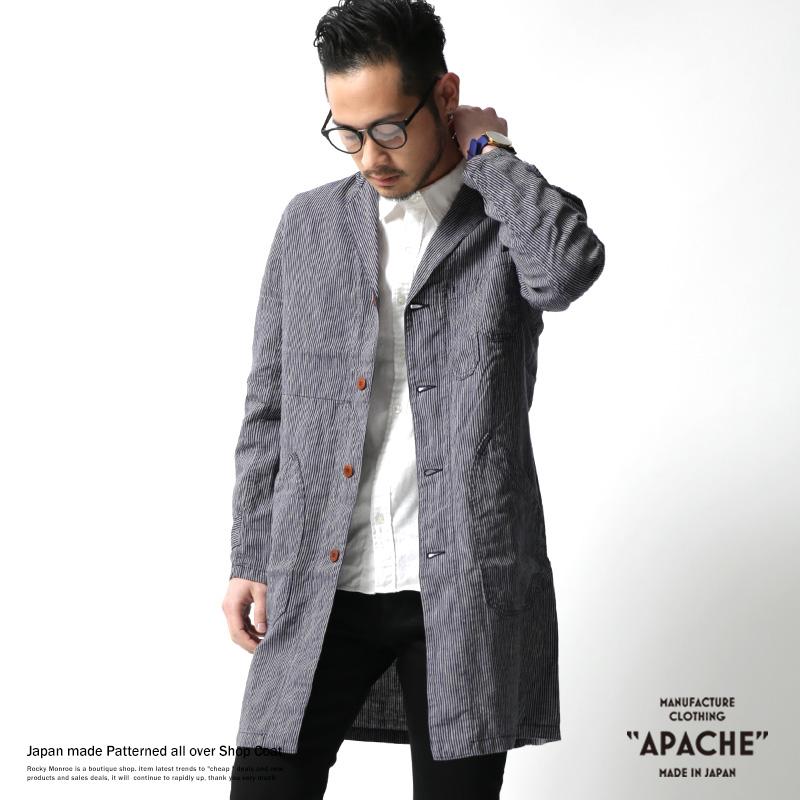 【APACHE/アパッシュ】国産/日本製リネンショップコート◆7185
