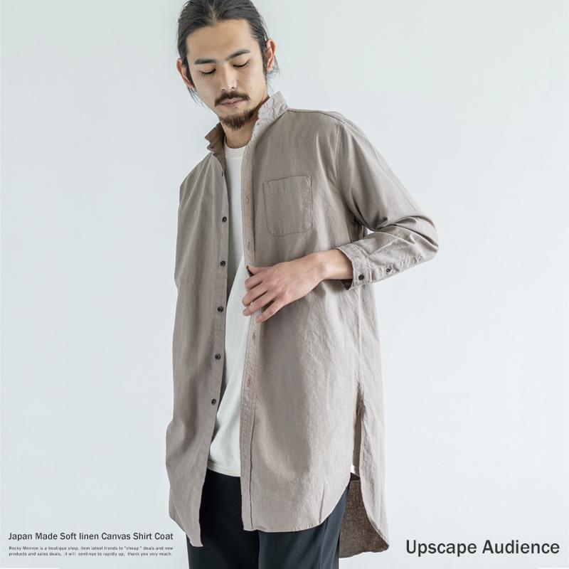 【Upscape Audience/アップスケープオーディエンス】日本製/国産/ソフトリネンキャンバスローマシャツコート◆7353