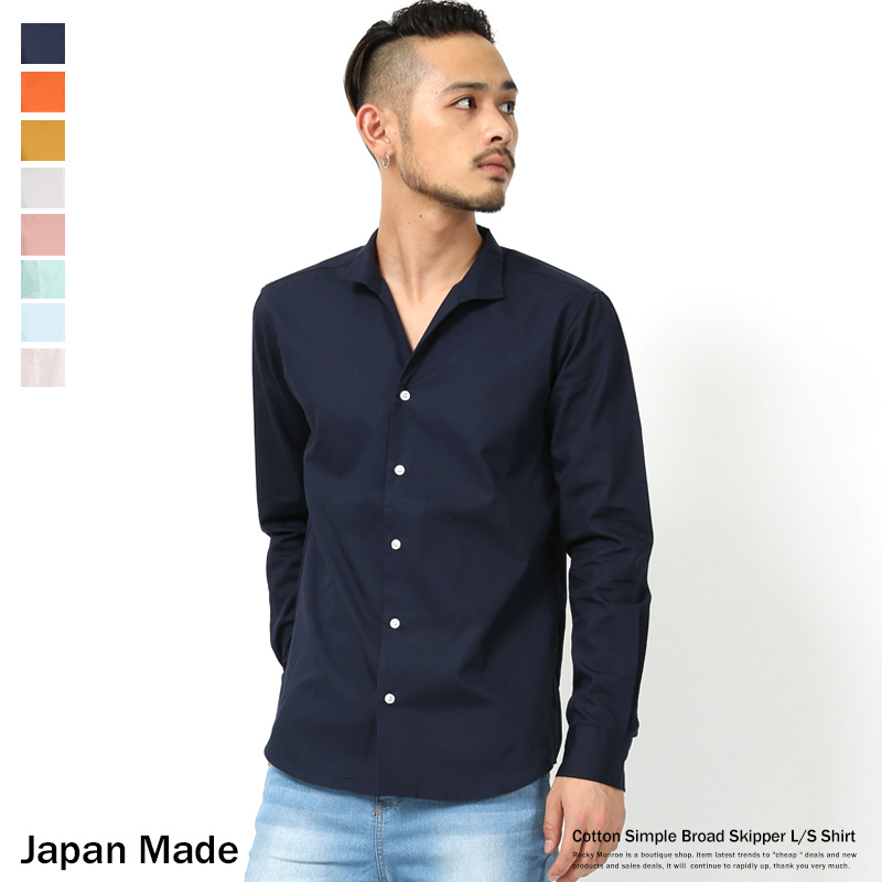 日本製/国産ブロードスキッパーシャツ◆7697