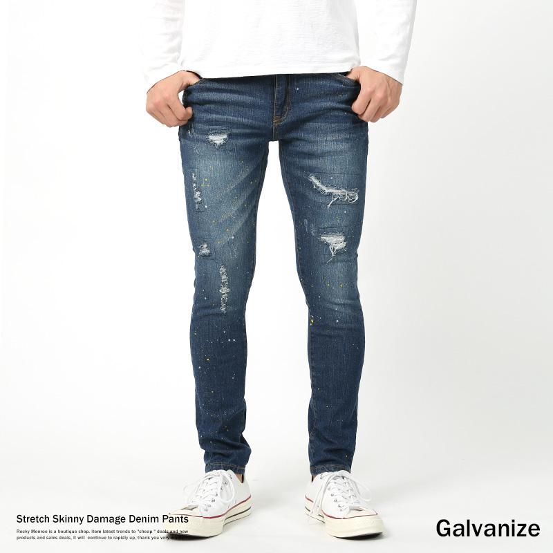 【Galvanize/ガルバナイズ】ペイント加工ダメージスキニーデニムパンツ◆7758