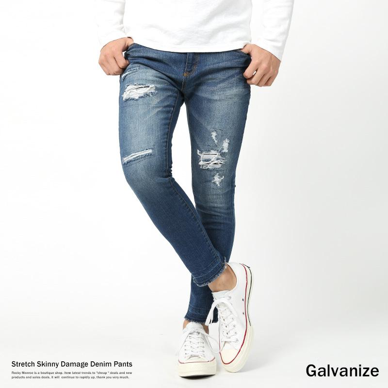 【Galvanize/ガルバナイズ】カットオフダメージスキニーデニムパンツ◆7772