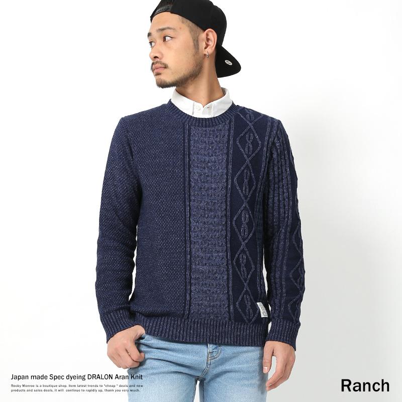 【SALE】【Ranch/ランチ】スペック染め切替アランニット◆7787