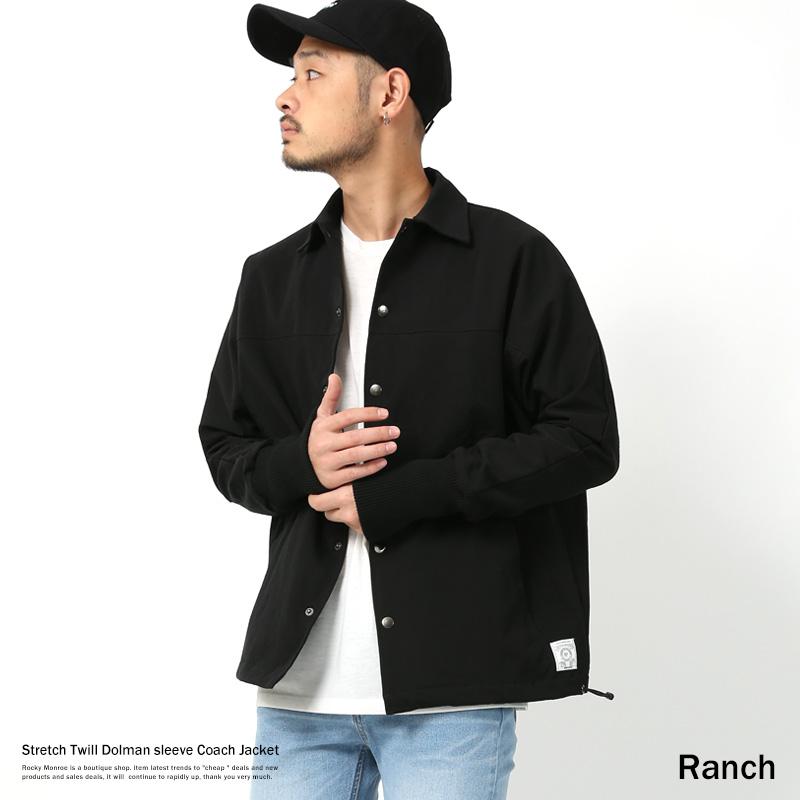 【Ranch/ランチ】ストレッチツイルドルマンスリーブ変形コーチジャケット◆7788