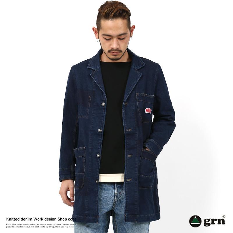 【grn/ジーアールエヌ】ニットデニムショップコート◆7916