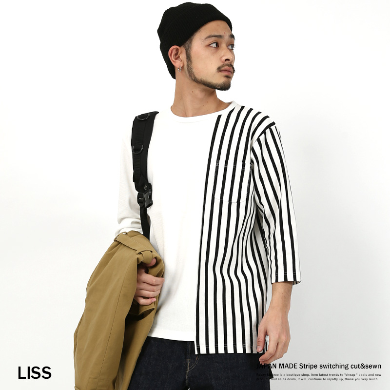 【LISS/リス】日本製/国産ラッセル編みストライプ切替7分袖カットソー◆7922