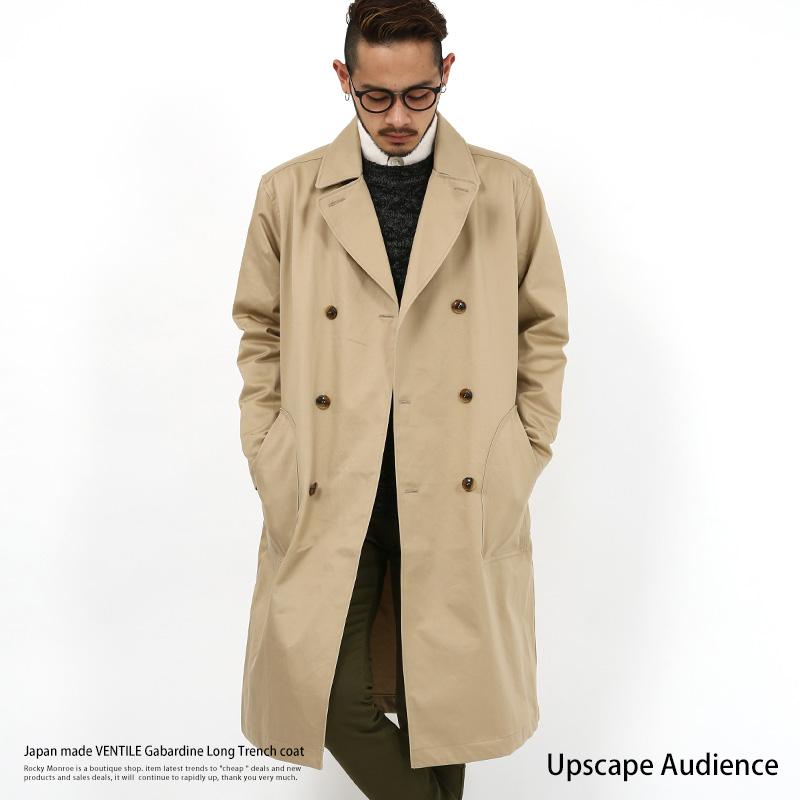【Upscape Audience】日本製/VENTILEギャバジンロングトレンチコート◆7955