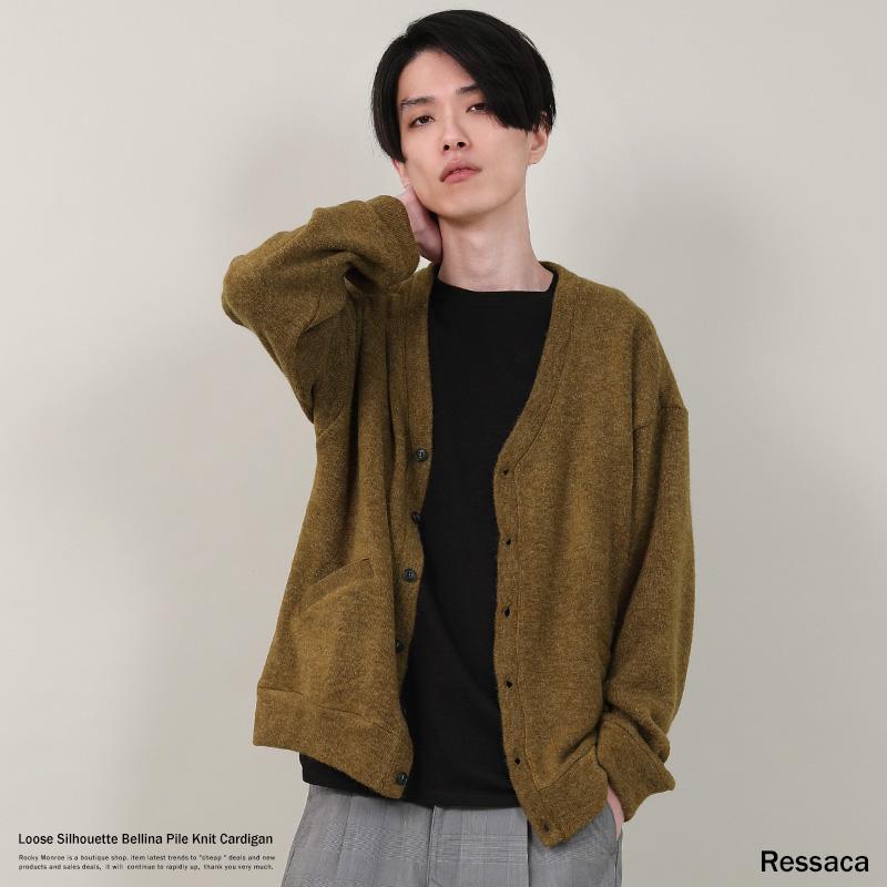 【Ressaca/レサーカ】ルーズシルエットヴェリーナパイルカーディガン◆8748