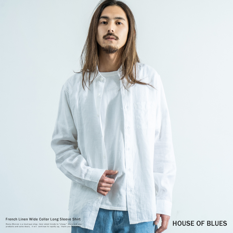 【HOUSE OF BLUES/ハウスオブブルース】フレンチリネン長袖シャツ◆8791