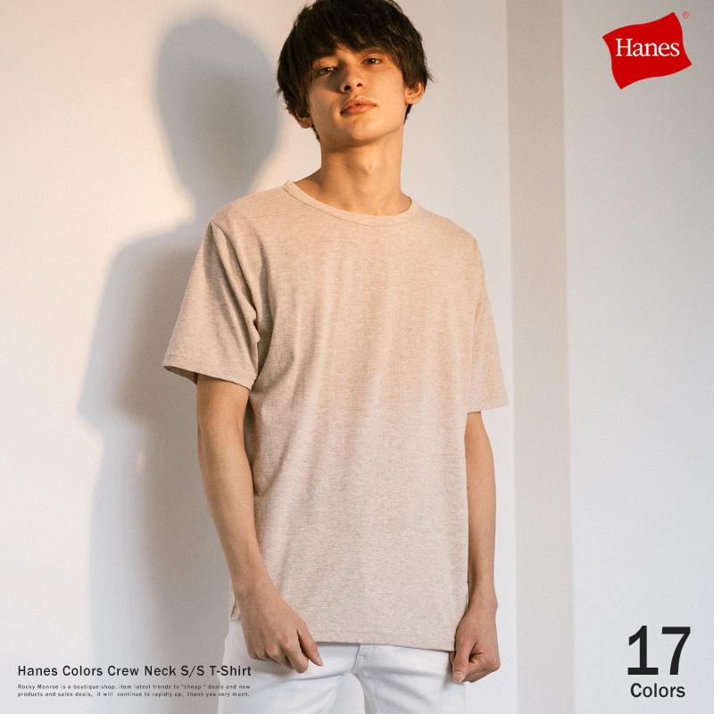 【Hanes/ヘインズ】Hanes colorsクルーネックTシャツ◆8798