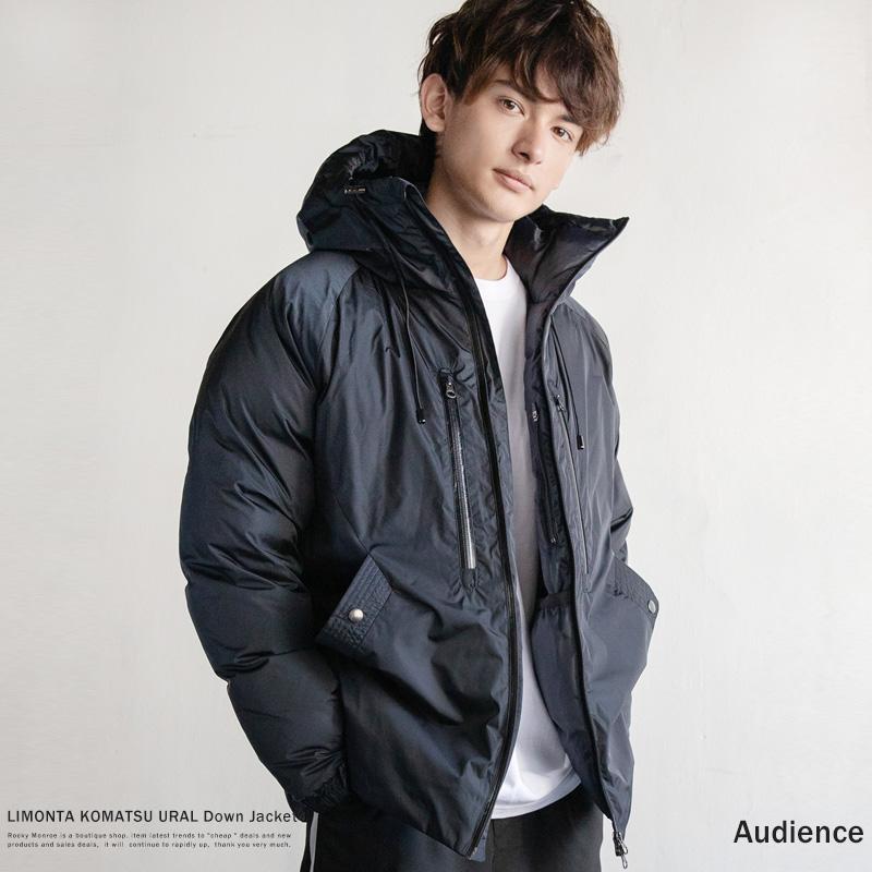 【送料無料】【Audience/オーディエンス】LIMONTA KOMATSU URALダウンジャケット/AO2019◆9036