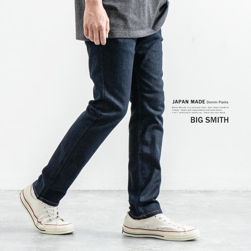 【BIG SMITH/ビッグスミス】日本製/国産5Pデニムパンツ◆9070