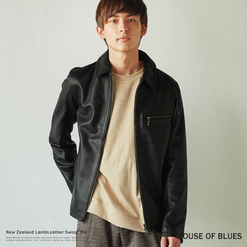 【送料無料】【HOUSE OF BLUES/ハウスオブブルース】ニュージーランドラムレザースウィングトップ◆9116