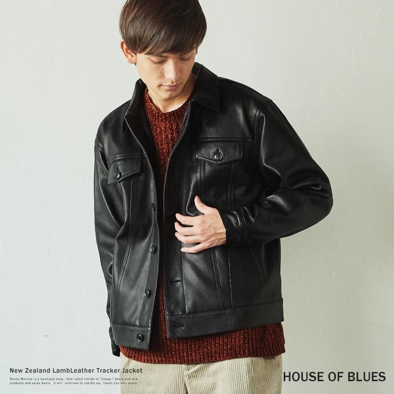 【送料無料】【HOUSE OF BLUES/ハウスオブブルース】ニュージーランドラムレザートラッカージャケット◆9117
