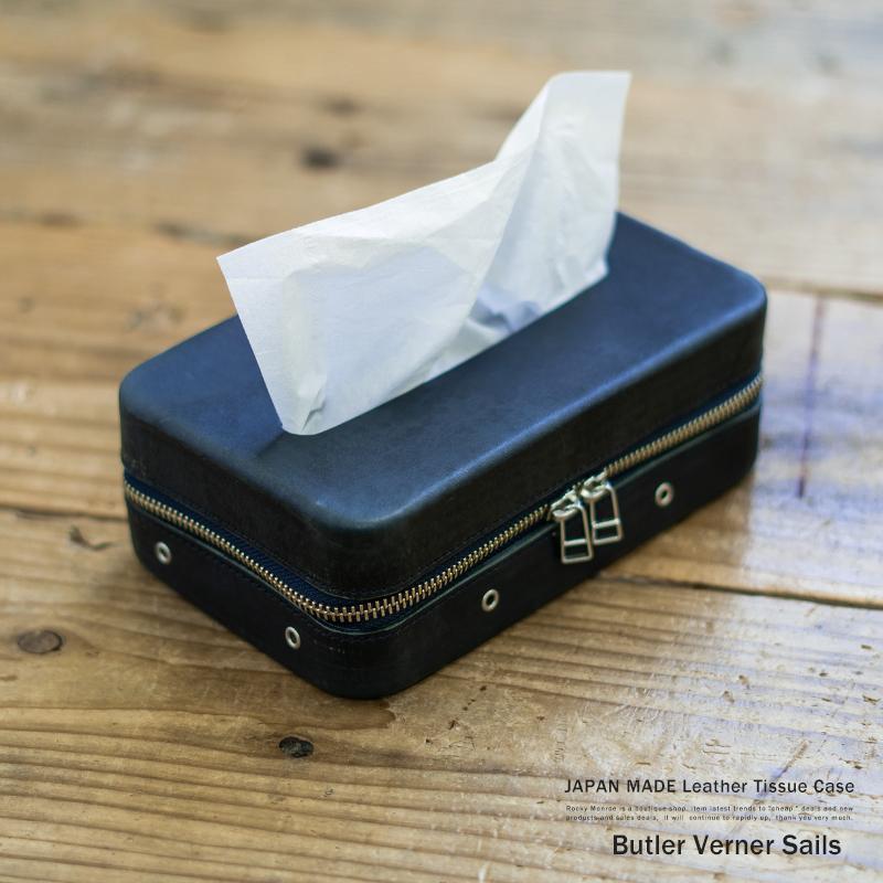 【送料無料】【Butler Verner Sails/バトラーバーナーセイルズ】日本製/国産型出しレザーティッシュケース◆9202