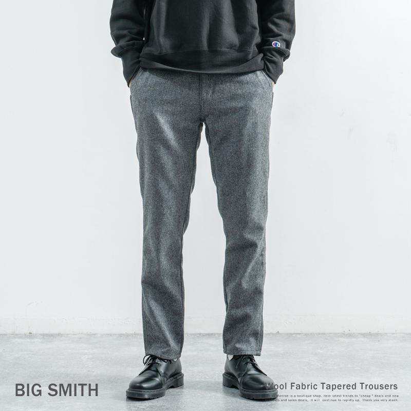 【BIG SMITH/ビッグスミス】ウールトラウザー◆9225