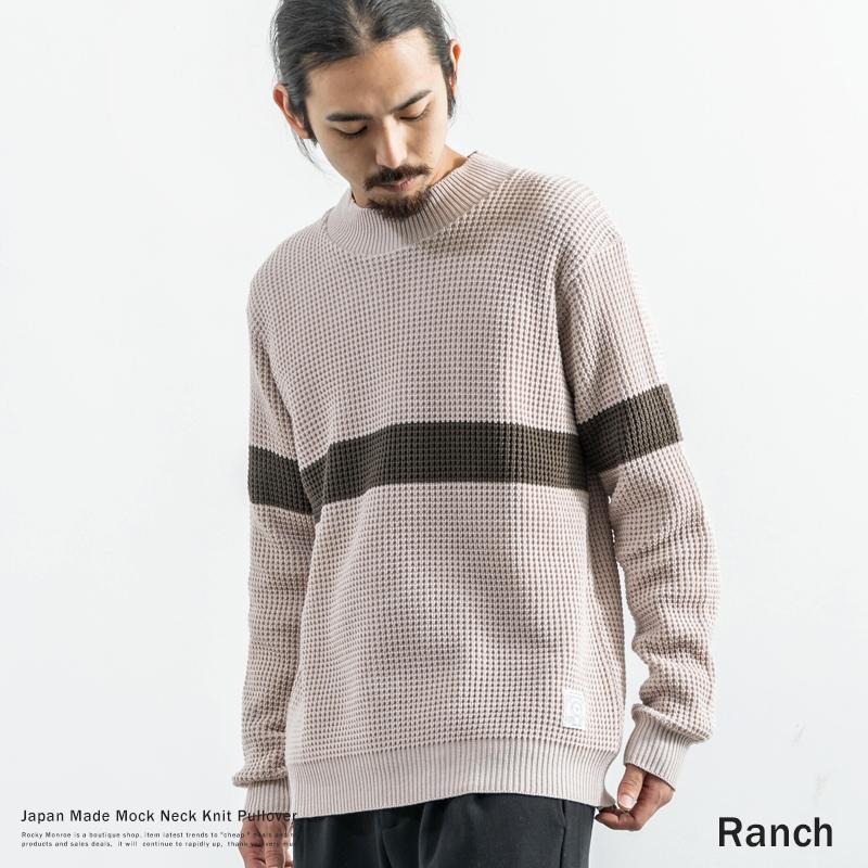 【送料無料】【Ranch/ランチ】日本製/国産モックネックナバルニット◆9346