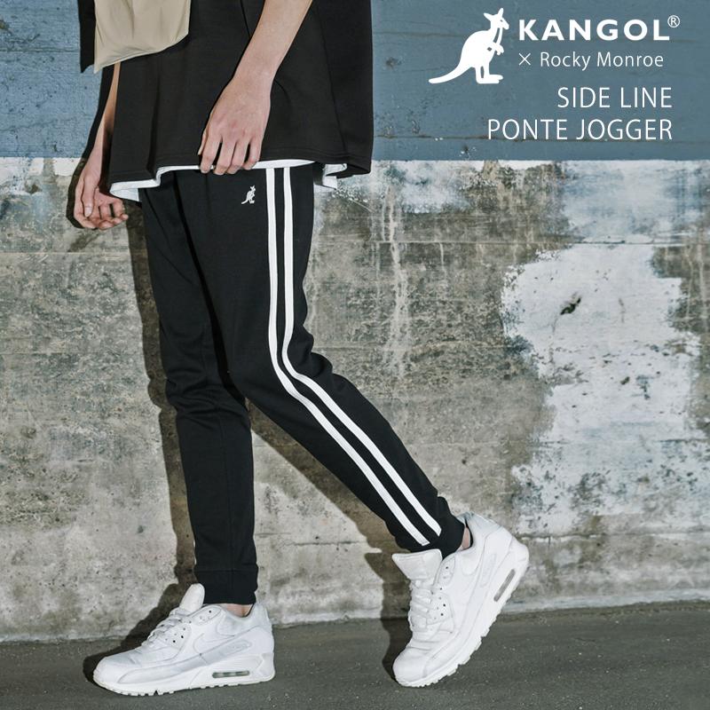 KANGOL×Rocky Monroe別注 選べる3タイプのポンチジョガーパンツ◆9363
