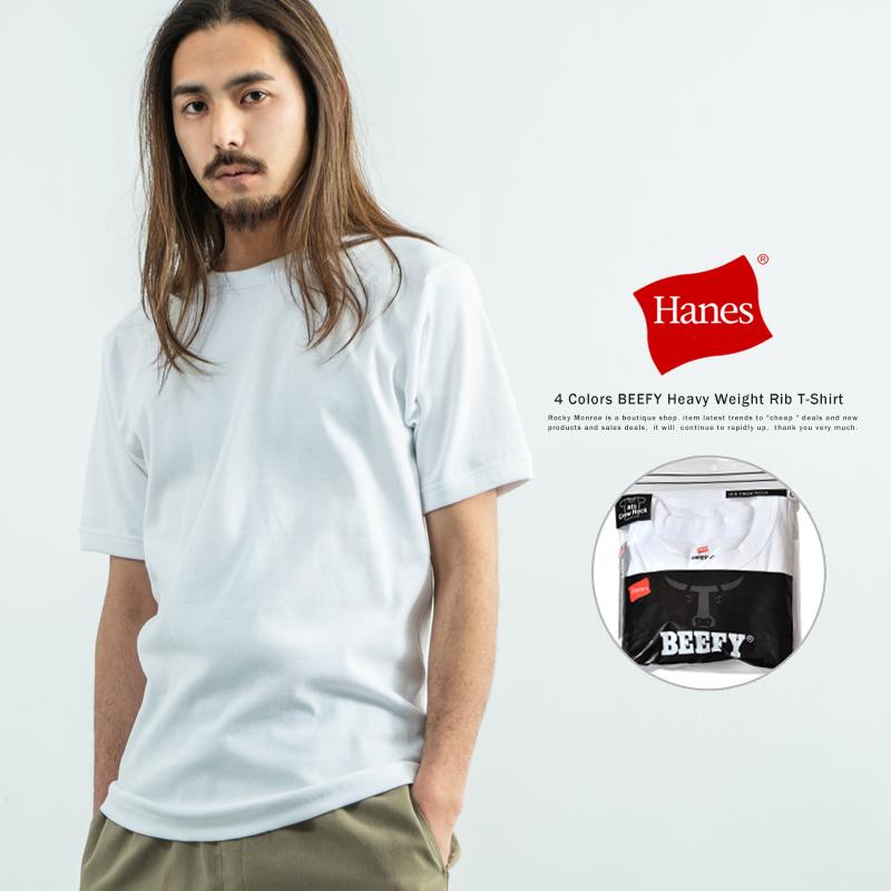 【Hanes/ヘインズ】BEEFY リブTシャツ◆9500