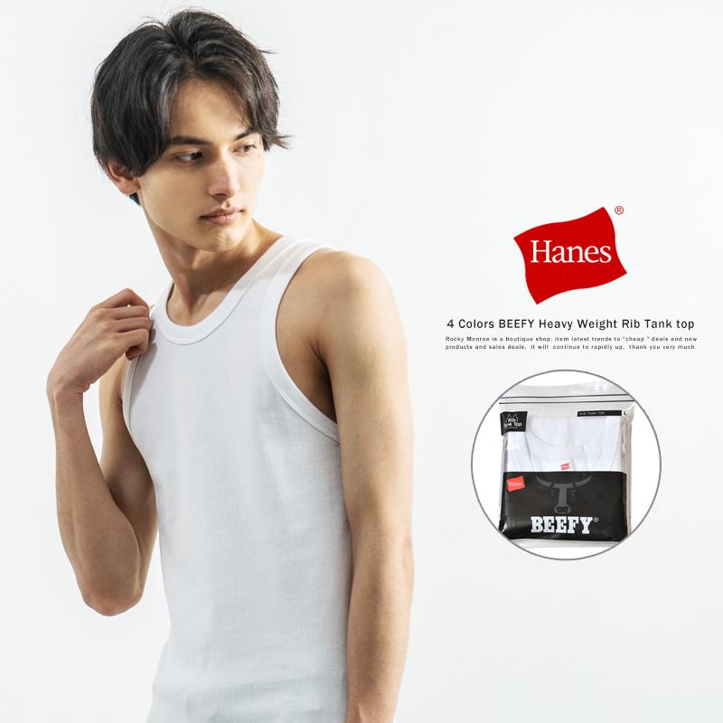 【Hanes/ヘインズ】BEEFY リブタンクトップ◆9532