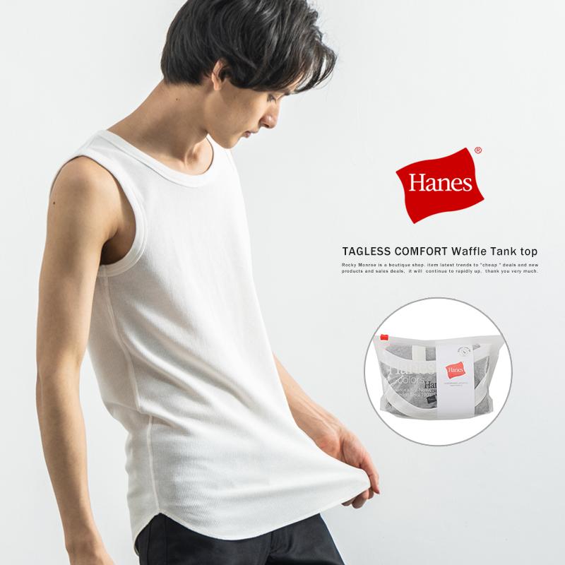 【Hanes/ヘインズ】ワッフルタンクトップ◆9533