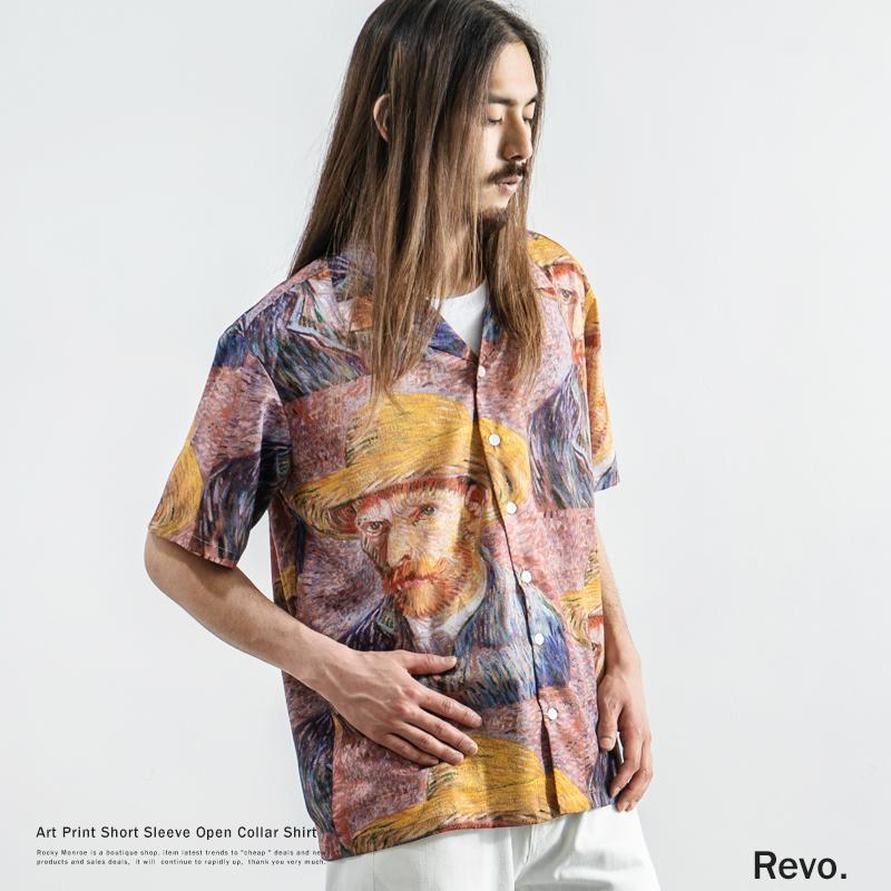 【Revo./レヴォ】アートプリントSSシャツ◆9537