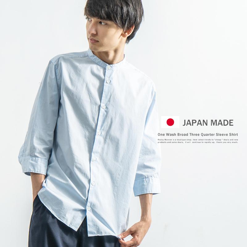 日本製/国産ワンウォッシュブロード七分袖シャツ◆9557