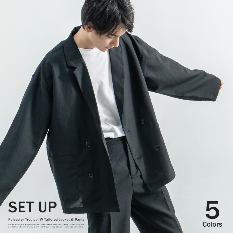 【送料無料】ポリトロ ダブルテーラードジャケット&テーラードパンツ◆9613